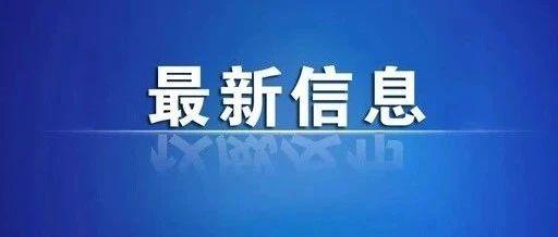 富平车主有福了!陕西富来成LNG检测站开业了,以后检测方便了!