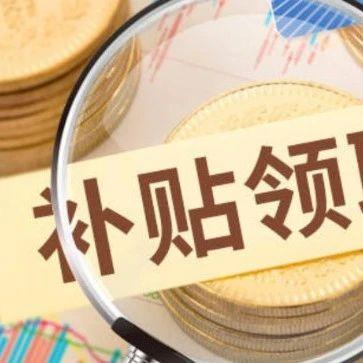 富平县农村改厕补贴问题,你家有吗?