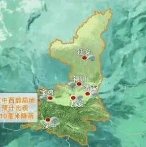 紧急提示:暴雨来袭!渭南启动暴雨Ⅳ级应急响应!