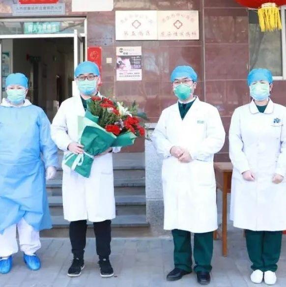 渭南目前9名已治愈的病例;