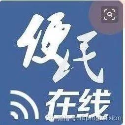 6.23@灵动琴行-蓝鲸广告-至简教育-房屋出租出售信息
