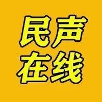 ①排水沟严重堵塞②电压低风扇无法使用③水稻被淹了官方回应了……
