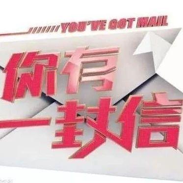 夹江滴滴司机致广大乘客一封信!!!