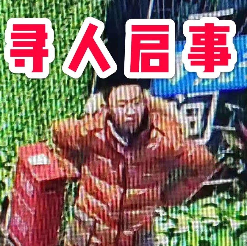 【�と�⑹隆�A江13�q男孩8日晚�T��x家,至今未�w!�大家留意!