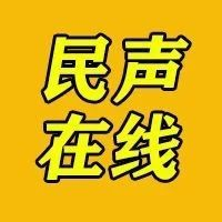 夹江免费足球场为啥不开放?相关部门回复...