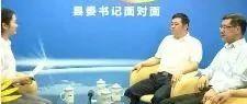 2019年夹江县23件民生实事,看看哪些跟你有关!