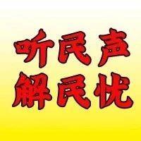 """【群众的信】学校""""动静大"""",附近居民""""脑壳炸"""""""