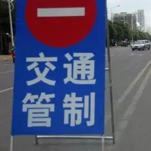 夹江东风堰首届放水节交通管制路线,请绕行!