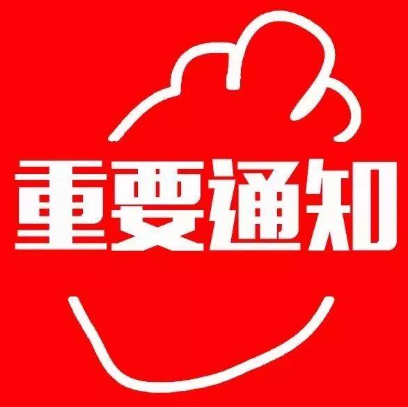@夹江人,社保卡暂停办理业务详情速递,请相互转告!