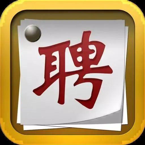 夹江县人民法院2021年公开招聘聘用制书记员公告