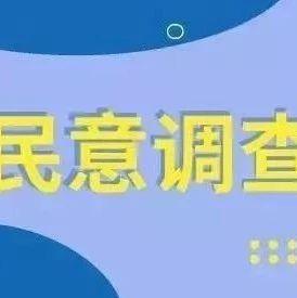 �P于南屏街宵夜�_民、碧云村�锨�漫水等���}