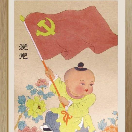 """夹江年画""""践行十爱・德耀嘉州""""生动上线!"""
