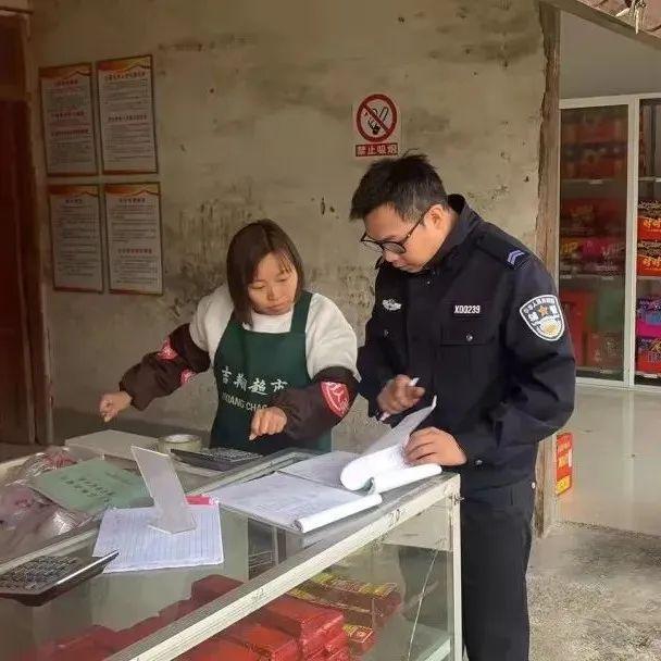 排隐患,保安全,夹江县公安局开展烟花爆竹检查工作