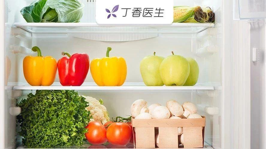饭菜凉了才能放冰箱?用冰箱最常见的4个误区