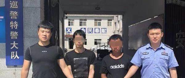 """为抓偷车贼,青县警方假扮漂亮""""女网友""""将其抓获!"""