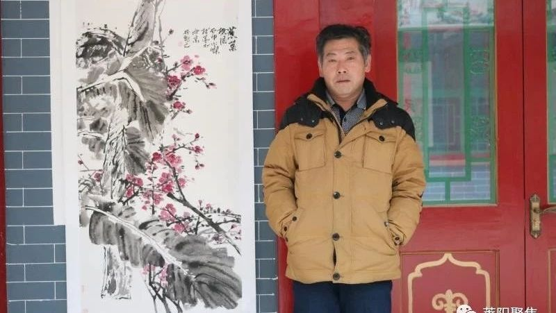 莱阳聚焦:丹青岁月伴人生-----记莱阳籍画家吕作杰