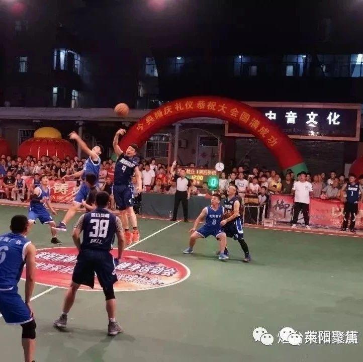 莱阳市体育发展中心再次荣获山东省全民健身运动会先进单位