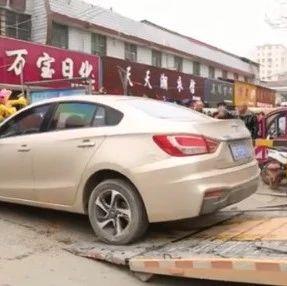 开封:一私家车堵占消防通道被拖被罚!车主这回应惊呆了!