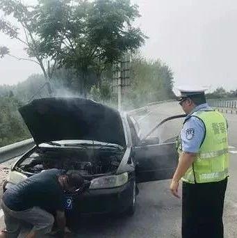 三�T�{:引擎著火仍冒�U�s路,被交警�o急�r下!
