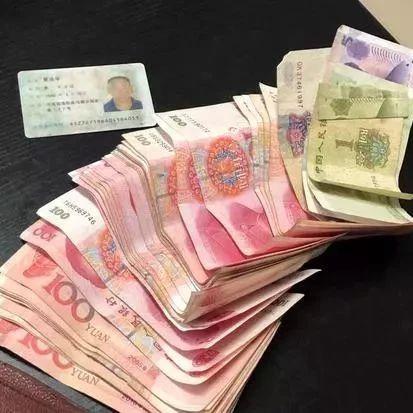 郑州:一收废品师傅不慎弄丢4300元,这些人暖心相助!赞!