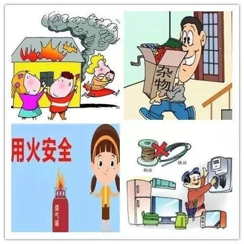 消防安全�S身伴,�g�g喜喜�^大年!