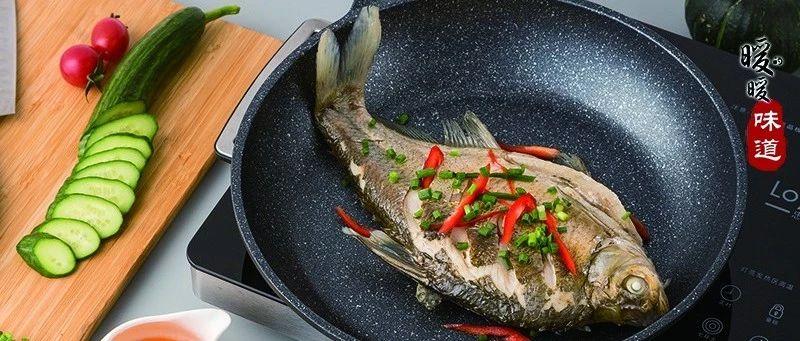 煎鱼总是破皮、粘锅?大厨有一招,实用又简单,再也不怕食物粘锅