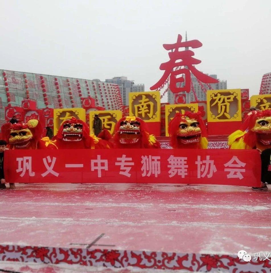 """巩义一中专狮舞协会参加央视""""小春晚""""录制"""