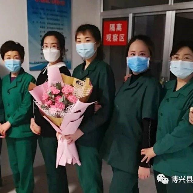 """博兴县新冠肺密切接触者集中观察点别样的""""三八""""妇女节"""