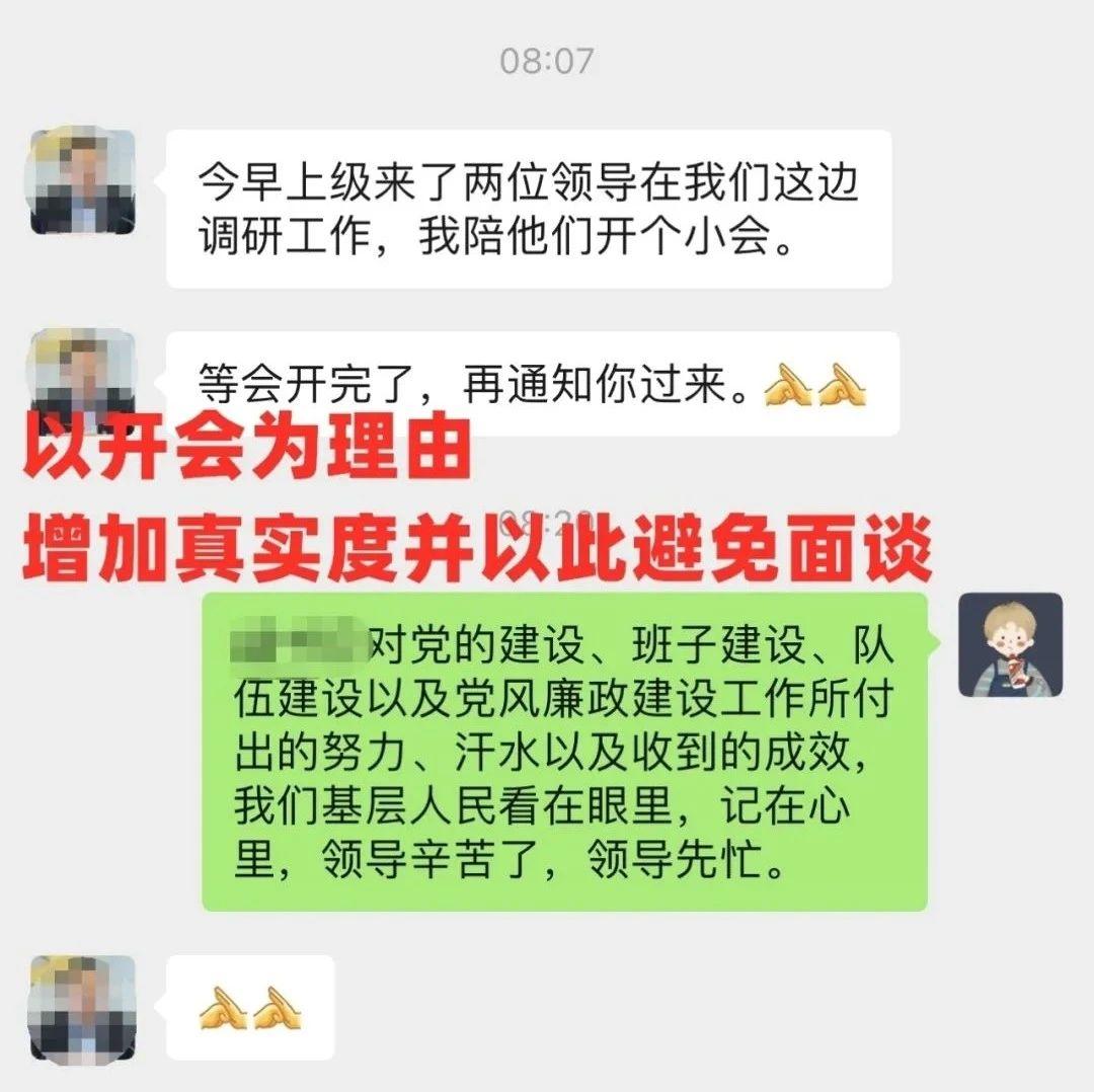 即墨王先生与骗子的微信聊天曝光!结局大快人心!