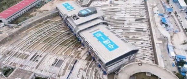 3万吨汽车站整体平移288米、旋转90度!中国又创造一项新世界纪录!