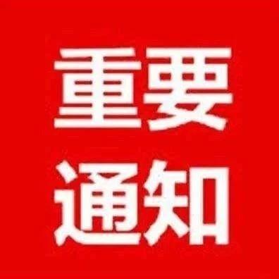 天津���技�g�_�l�^管理委�T��面向���韧夤��_�x聘中�痈刹抗�告