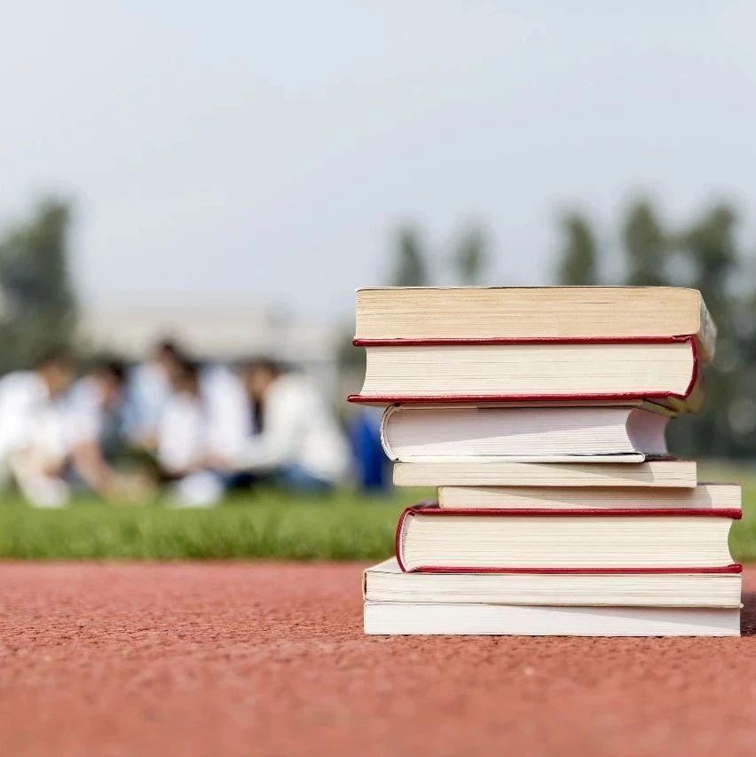 正在公示!四川这所独立学院拟转设为本科高等学校