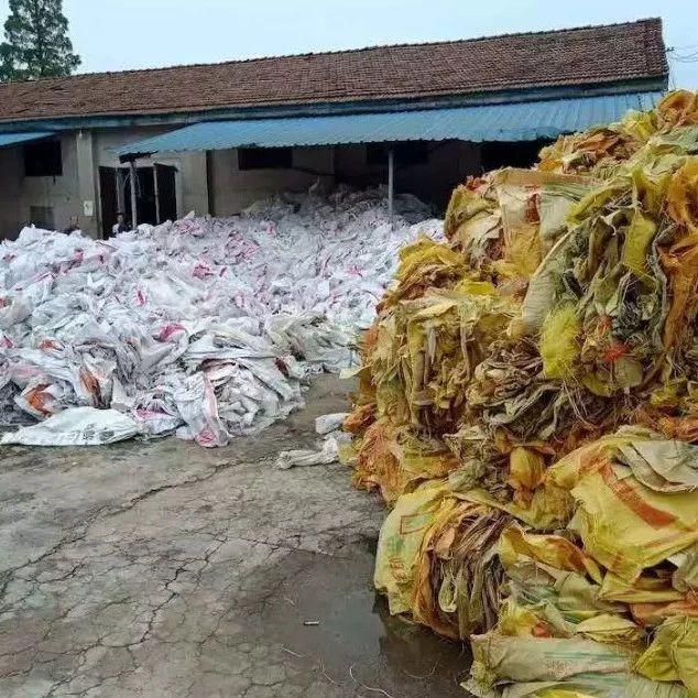 武穴市生态环境分局查处一加工塑料颗粒小作坊