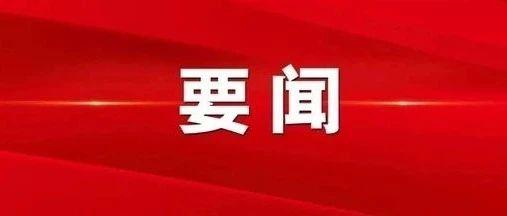 100年来,中国共产党这样尊重和保障人权