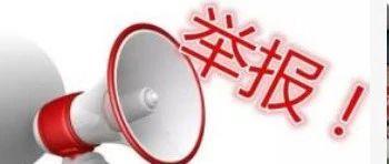 甘肃省公布非洲猪瘟疫情举报电话