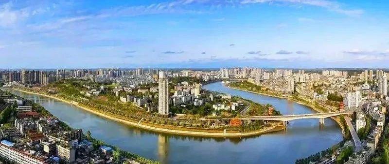 内江自贡签订体育同城化合作协议