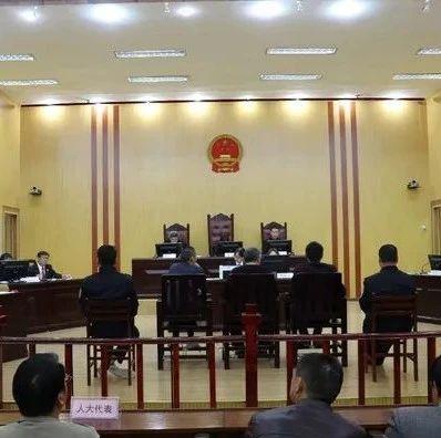 岳西法院公开审理一敲诈勒索案