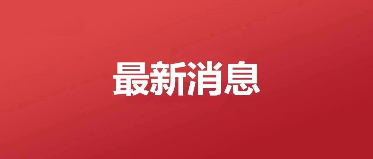 解除!解除!!解除!!!安庆抗旱三级应急响应解除