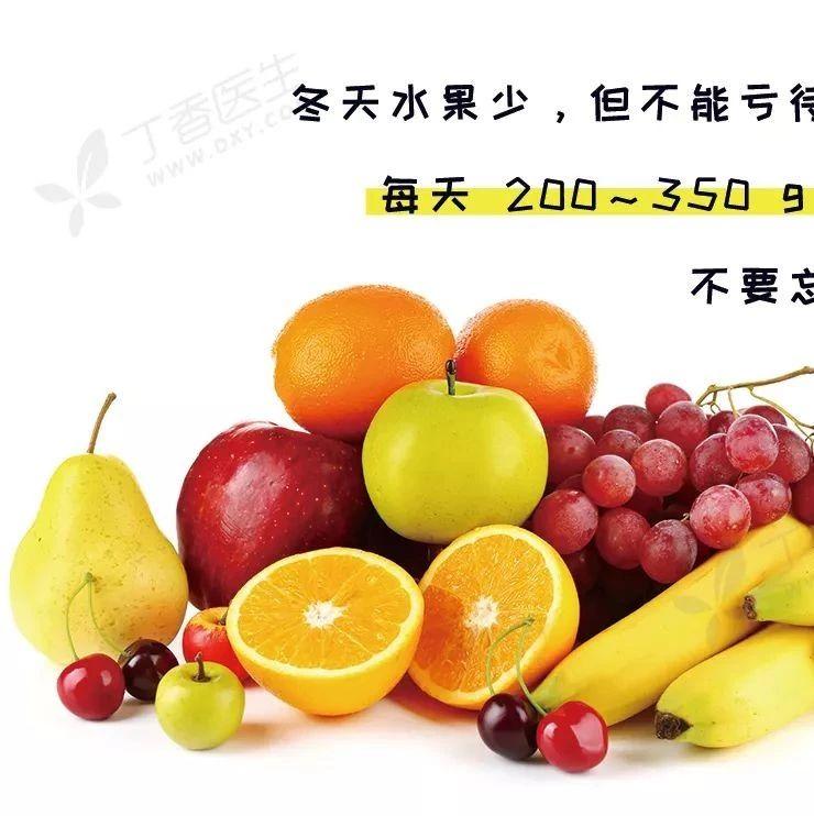 冬天最好吃的十种水果,照着挑就行