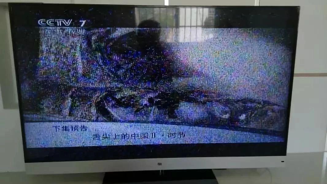 """邹城人注意!几天以后,你看电视时,可能会出现一种""""怪现象"""""""