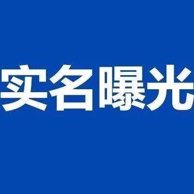 实名曝光 安庆一周酒驾名单(10.28-11.3),望江多人上榜