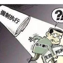 霍邱:达成调解不还款,强制执行促案结!
