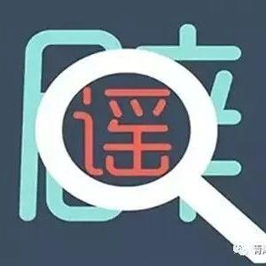 扩散!这所学校在青海涉嫌非法招生!