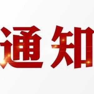 南阳市人民政府关于印发南阳市中心城区集体土地上房屋征收与补偿安置办法(试行)的通知