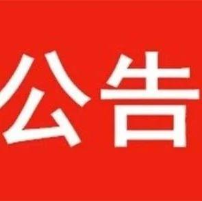 军运会期间,黄冈市公安局对前往武汉方向车辆开展安全检查