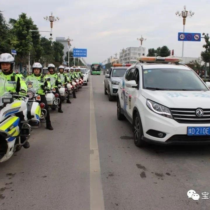 【通告】宝丰县人民政府关于整治城区车辆乱停乱放的通告