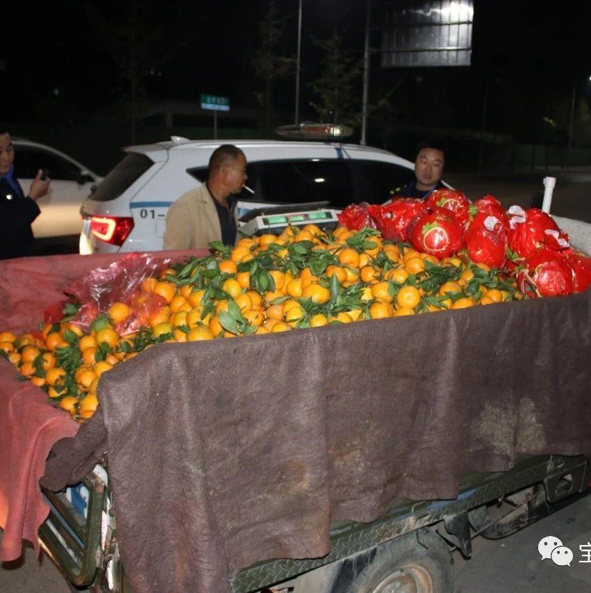 宝丰县城市管理局夜查流动摊贩,还夜间市容干净整洁