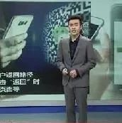 6月起,微信禁止�l送�@些!否�t永久封�!