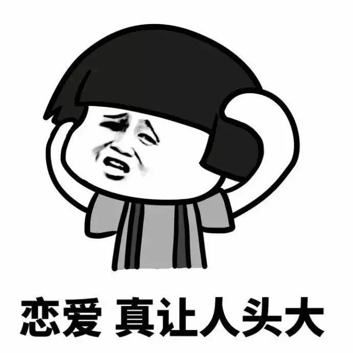 """每天�l200元�t包!保定小伙�W�僖荒甑呐�友竟是30�q""""�改_大�h"""""""