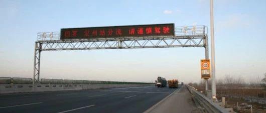 ���F不停�收�M!京津冀�g今年�⑷∠�19��高速公路收�M站